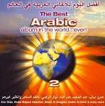 The Best Arabic Album in the World Ever! Vol. 2 - CD