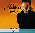 Yaho by Hakim - CD