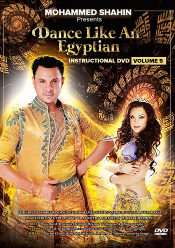 Dance Like an Egyptian Vol. 5 - Mohamed Shahin - DVD