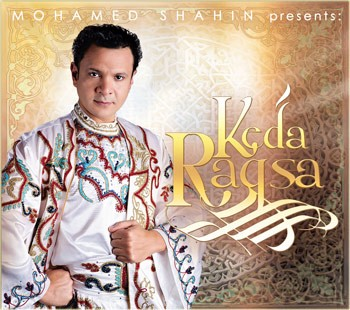 Keda Raqsa by Mohamed Shahin - CD