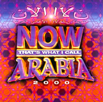 Now That's What I Call Arabia 2000 (Arabic Pop Compilation) CD
