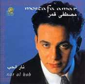 Nar Al Hob by Moustafa Amar - CD