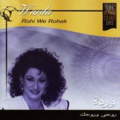 Warda - Rouhi We Rouhak - CD