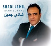 Rann El Kaas - Shadi Jamil - CD