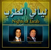 Nights of Tarab - Mohammed El Ouzabi and Mohammed Kheyri - CD