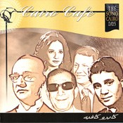 Cairo Cafe (Egyptian Classical Legends) CD