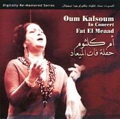 Fat El Meaad by Om Kalsoum - CD