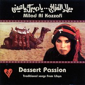 Desert Passion - Traditional Songs From Libya - CD