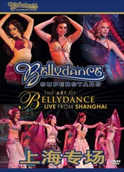 Bellydance Superstars: Live from Shanghai - DVD