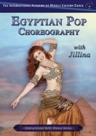 Egyptian Pop Choreography with Jillina - DVD