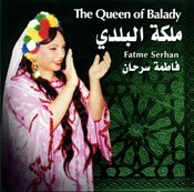 The Queen of Balady - Fatme Serhan - CD