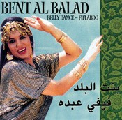 Bent Al Balad - Fifi Abdo - Gizira Band - CD