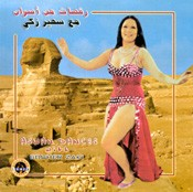 Aswan Dances - Souher Zaki - CD