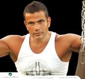 Wayah by Amr Diab - CD
