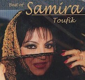 Best of Samira Toufik - Samira Toufik - CD