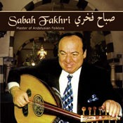 Master of Andelusian Folklore - Sabah Fakhri  - CD