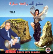 Setrak and Samara Vol. 7 - Setrak Sarkissian - CD