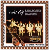 Art of Bouzouki Dances - Athens Popular Orchestra - CD