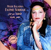 Masr Baladna by Fatme Serhan - CD