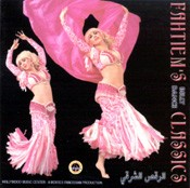 Fahtiem's Belly Dance Classics - CD