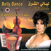 Middle Eastern Nights - Fifi Abdo - CD