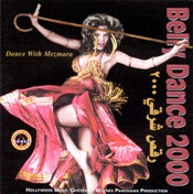 Belly Dance 2000 - Salatin Al Tarab Orchestra - CD