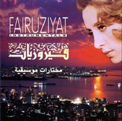 Fairuziyat (Music of Fairuz) - CD