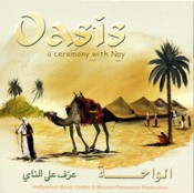 Oasis - A Ceremony With Nay - CD
