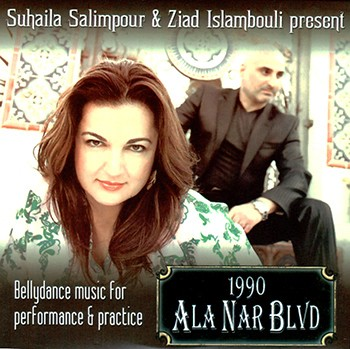 Suhaila Salimpour and Ziad Islambouli present 1990 Ala Nar Blvd - CD