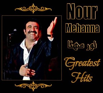 Nour Mehanna - Greatest Hits - CD