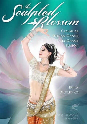 The Sculpted Blossom with Irina Akulenko - DVD